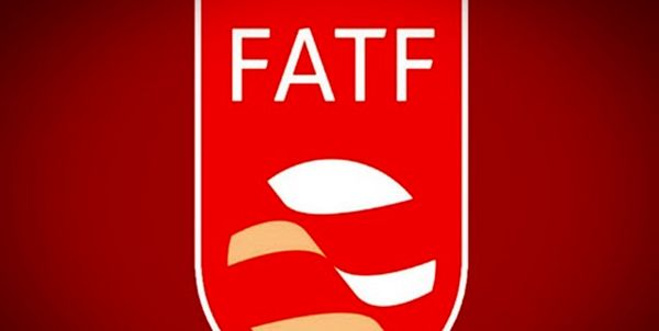 جزئیات نشست اکتبرFATF درباره ایران