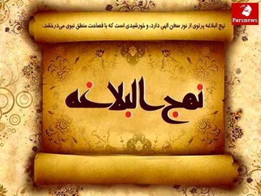 """شرحی بر حکمتِ """"آن کس که در برابر حق قد علم کند (و به مبارزه برخیزد) هلاک خواهد شد"""""""