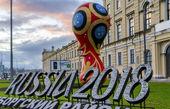 جام جهانی فوتبال به موزه پیوست +عکس