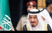 عربستان بیش از ۱۵۰ نفر را در سال ۲۰۱۶ اعدام کرد