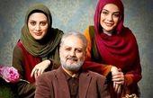 خواهران مشهور سینما درکنار پدر بازیگرشان/ عکس