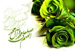 عامل نابودی اسلام در کلام امام صادق (ع)