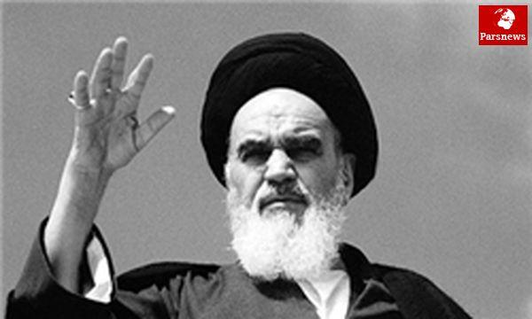 نقش مردم در حکومت اسلامی از دیدگاه امام خمینی (ره)