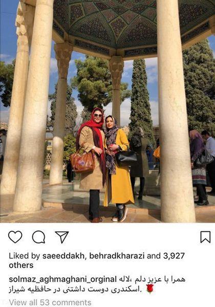 سفر دو نفره خانم های بازیگر به شیراز+عکس