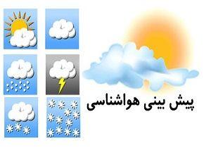 کاهش ۶ تا ۱۰ درجهای دما همراه با بارش