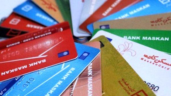 تلفن همراه جایگزین کارت بانکی میشود