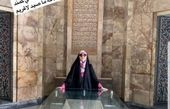 خانم مجری در آرامگاه سعدی + عکس