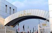 درخواست جالب وزارت ورزش از فدراسیونها