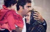 عاشقانه های خانواده یکتا ناصر + عکس