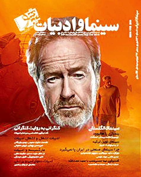 چرا سینمای صنعتی در ایران پا نمیگیرد؟