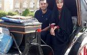 گردش مژده خنجری و همسرش در اصفهان+عکس