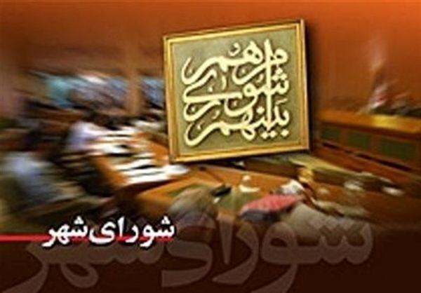 احاطه اعضای شوراهای استانها به قانون مدیریت شهری