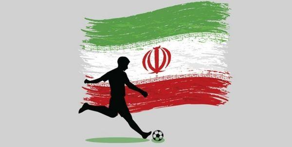 بازی وزارتخانهای با فوتبال، شاید دور از چشمان FIFA و AFC