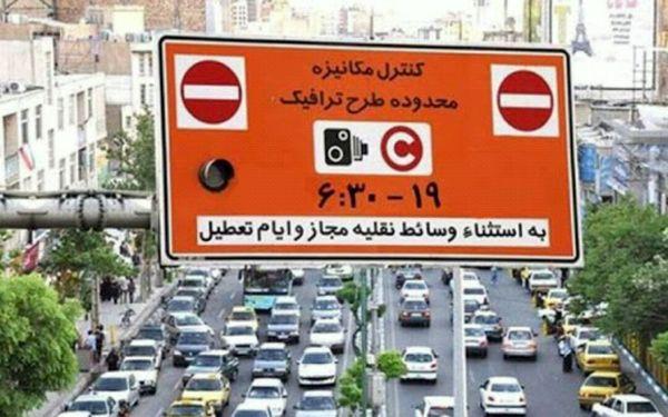 جزئیاتی تازه از طرح ترافیک پایتخت