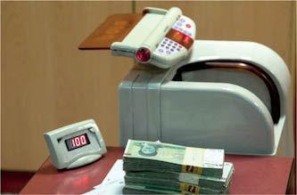 رهاسازی نرخ سود سپرده بانکها