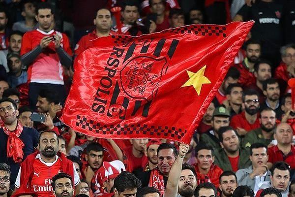 بهترین خبر ممکن برای پرسپولیسی ها در خصوص فینال لیگ قهرمانان