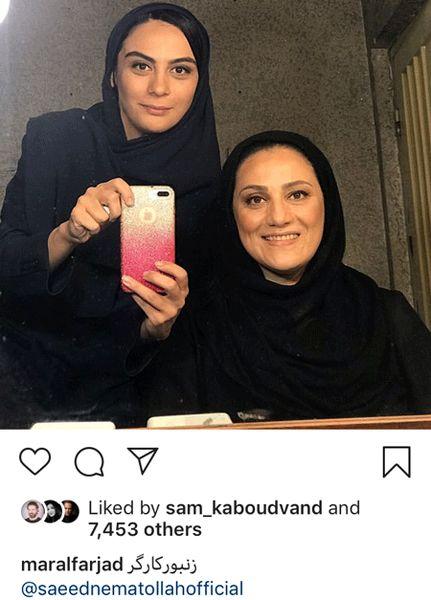 تیپ مشکی پوش مارال فرجاد و شبنم مقدمی+عکس