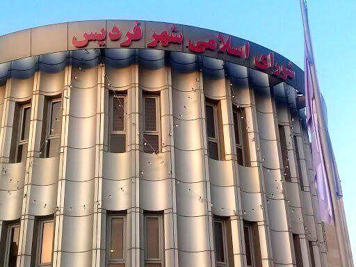 احتمال انحلال شورای شهر فردیس در صورت ادامه تعطیلی جلسات