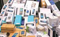 واردات تلفن همراه بالای ۳۰۰ یورو ممنوع شد