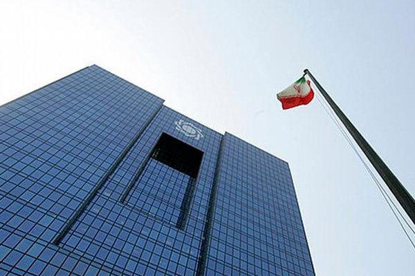 واکنش بانکها به اعلام فهرست بانکهای خوب و بد وزارت اقتصاد