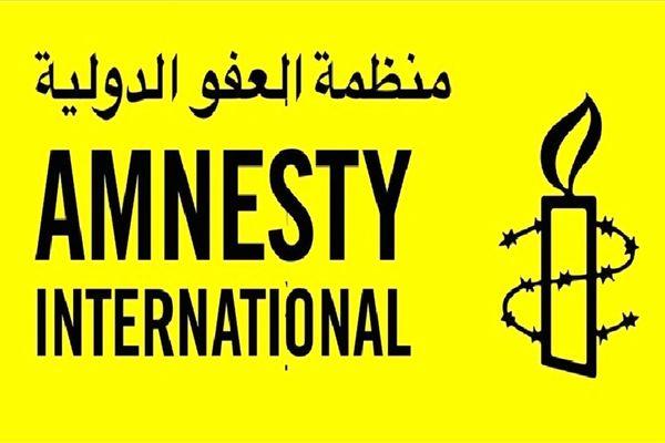 عفو بین الملل سیاست های خودسرانه آل خلیفه را محکوم کرد