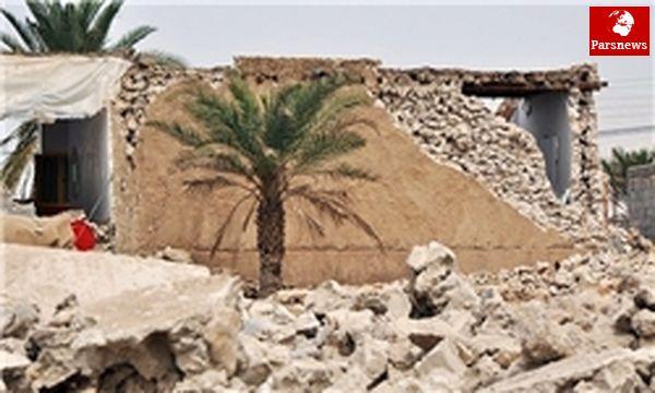 آمادهباش کامل مرزبانی در مناطق زلزلهزده سراوان