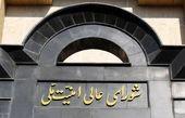 نشست مشاوران امنیت ملی کشورهای منطقه در تهران برگزار می شود