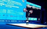 وزنهبردار دختر ایران در گروه «ب» چهارم آسیا شد