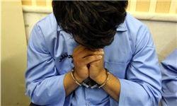 سرقت در پوشش پلیس موادمخدر