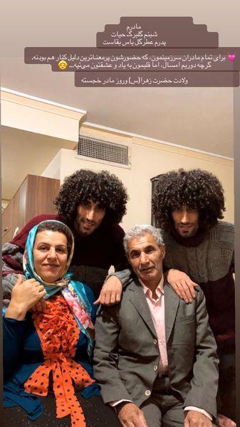 پدر مادر واقعی رحمان و رحیم پایتخت + عکس