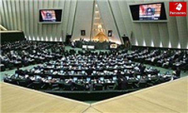 موافقت مجلس با واگذاری شهرکهای صنعتی