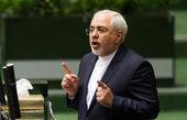 ظریف: سیاست خارجی حوزه دعوای جناحی نیست