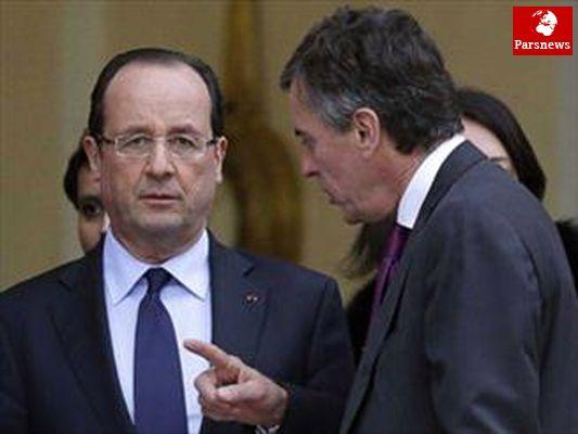 وزیران کابینه فرانسه اطلاعات حساب های خود را منتشرمی کنند