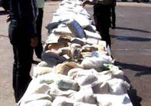 فروش عمده موادمخدر در پیچ اینستگرام موادفروش مشهدی