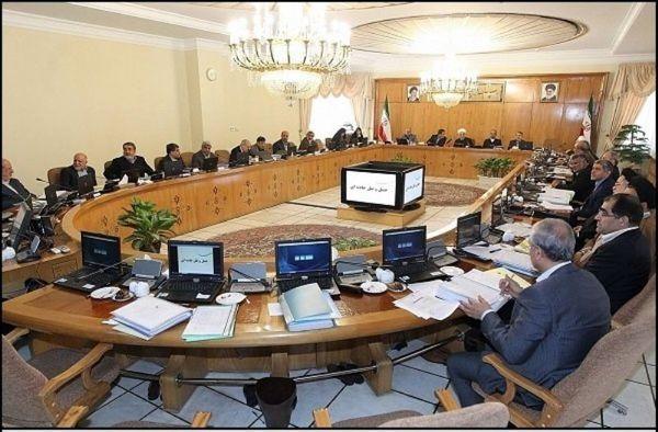 لایحه بودجه سال 98 در هیات دولت تصویب شد