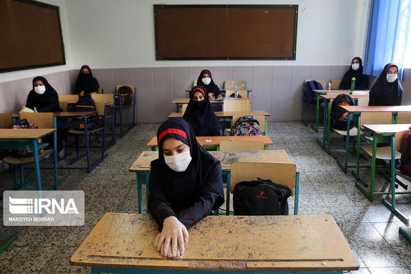 آخرین اخبار از بازگشایی مدارس