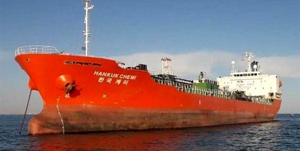 ایران نفتکش توقیفشده کره جنوبی و ناخدای آن را آزاد کرد