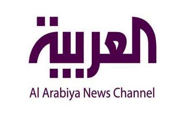 سانسور نام ایران و قطر در رسانههای ورزشی عربستان و امارات!