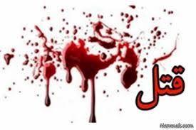 قتل وکیل پایه یک دادگستری در تهران ویلا
