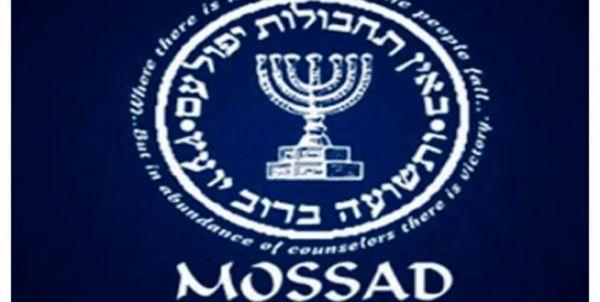 رد پای موساد در انفجار تروریستی عراق