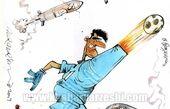 کاریکاتور:شلیک بیرانوند، سوژه شد!