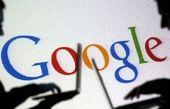 100 درصد خدمات گوگل در حوزه کسب و کار به روی ایرانیها بسته است!
