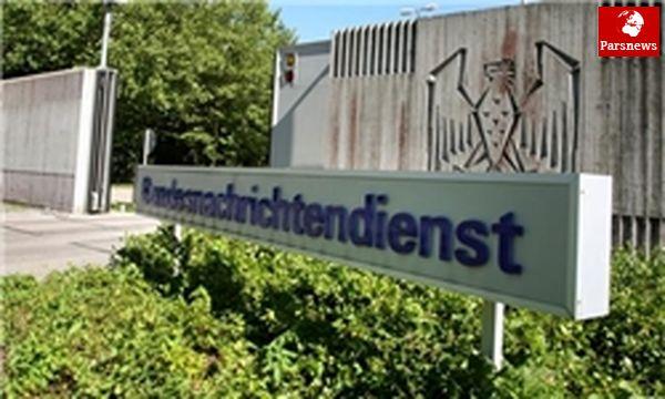 مقامات آلمانی همکاری با آمریکا را رد کردند