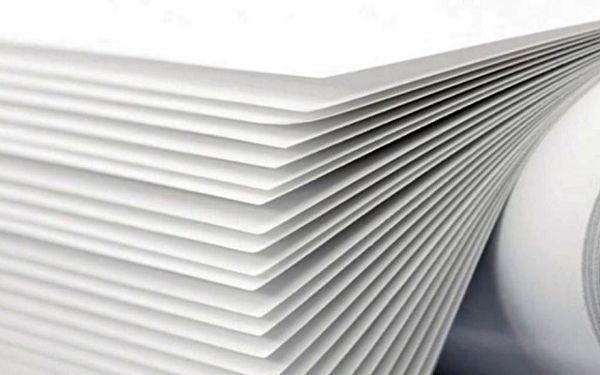 نرخ سقف برای فروش کاغذ ۴۱۰۰ تومان تعیین شد