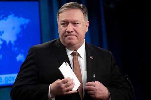 اقدام جدید آمریکا علیه فعالیتهای هستهای صلحآمیز ایران