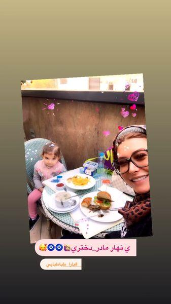 ناهار مادر دخترانه فریبا نادری + عکس