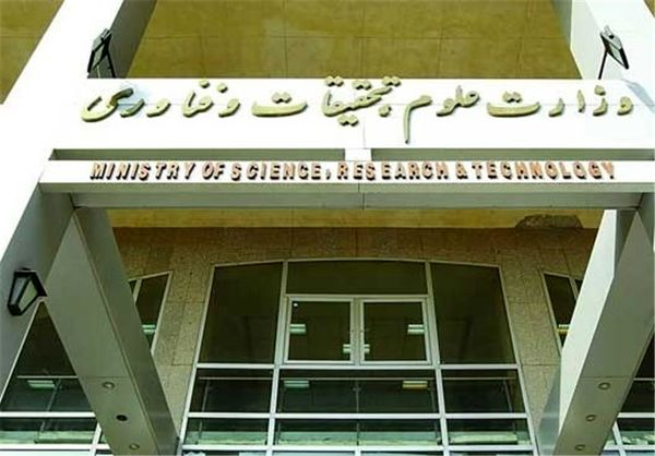 مهمترین برنامه وزارت عتف