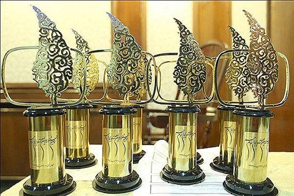 مدیران بخشهای مختلف جشنواره «جام جم» حکم گرفتند