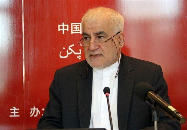 سفیر ایران: موضع قاطع چین در قبال قطعنامه ضد ایرانی آژانس را فراموش نمیکنیم