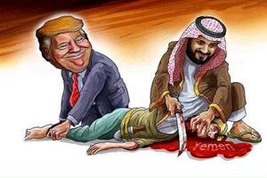 توئیت ویکی لیکس درباره حمایت آمریکا از جنایات عربستان و تحریم بیدلیل ایران